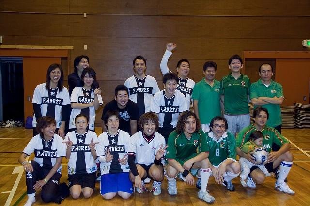ボリビアチームと親善試合